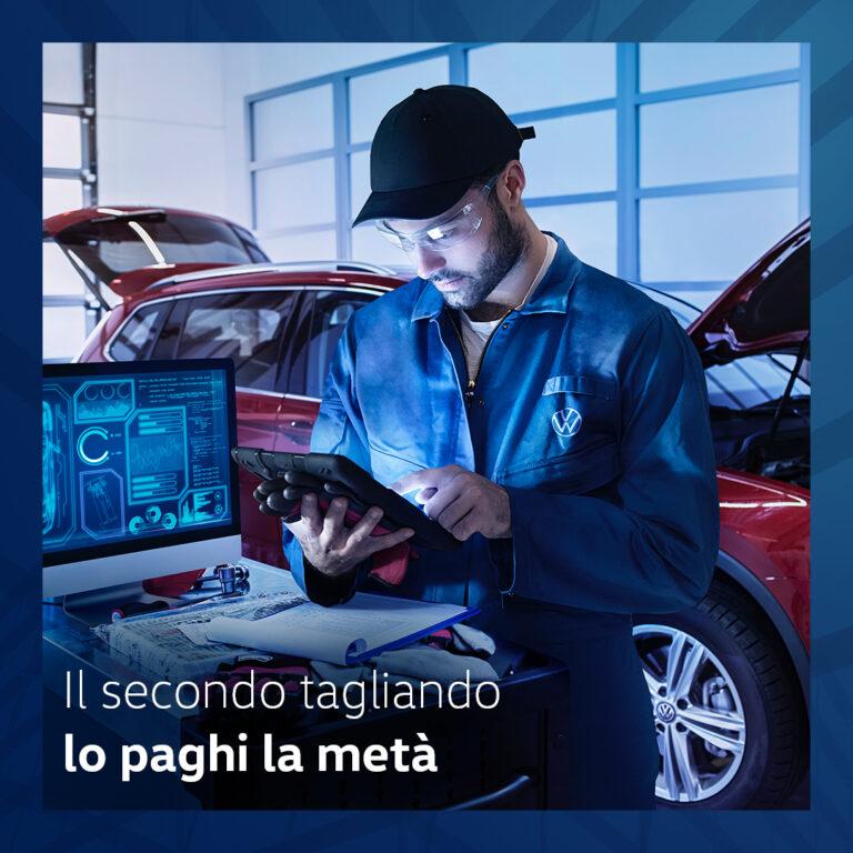 We Care Easy | Volkswagen